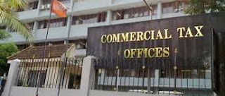 Commercial Tax Department Recruitment 2017