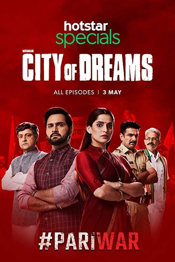City of Dreams S01 Complete
