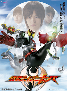 Kamen Rider Kiva Episode 01-48 [END] MP4 Subtitle Indonesia