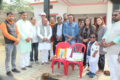 Kitne Dur Kitne Paas Bhojpuri Movie