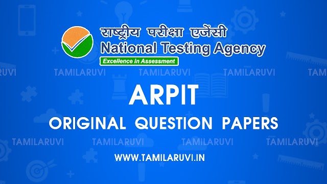 ARPIT 2019 All Subject Original Question Paper