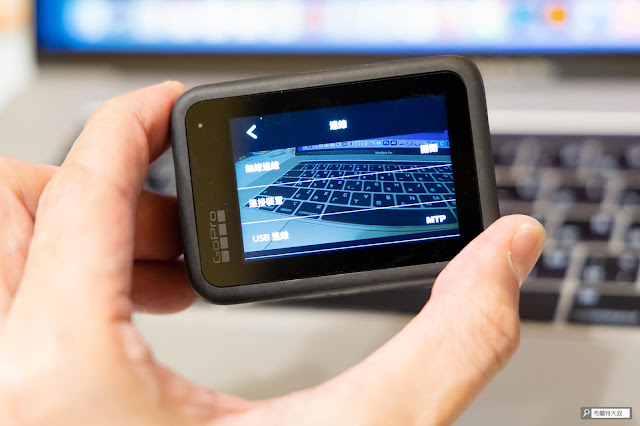 【攝影知識】GoPro 連結到 Mac,如何抓取照片、影片檔案? - 將「USB 連線」設定為 MTP 模式