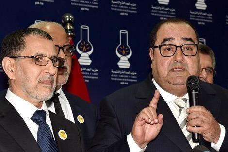 حزب لشكر يتهم البيحيدي باستغلال منحة لضحايا الفيضانات انتخابيا