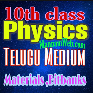 AP SSC/ 10th class Physical science physics Materials ,bitbanks written by AP Teachers    AP SSC/10th class Telugu medium materials ,Teligu  medium bitbanks,Physical science Materials in telugu , AP Physics materials SSC New syllabus ,we collect Telugu medium materials like Sadhana study material ,Ananta sankalpam materials , Physicalscience4ever.blogspot.in materials ,K.v.r and G.V.R Materials , Sreekar materials , CCE Materials ,Ram Lakshmanarao materials and some other materials...These are very usefull to AP Students to get good marks and to get 10/10 GPA. These telugu medium materials is also very usefull to Teachers and students in AP schools...