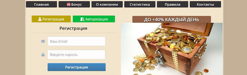 Мошеннический сайт bobowest.ru – Отзывы, развод, платит или лохотрон? Информация