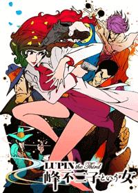 جميع حلقات الأنمي Lupin the Third: Mine Fujiko to Iu Onna مترجم