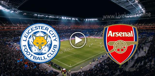 موعد مباراة آرسنال وليستر سيتي بث مباشر بتاريخ 25-10-2020 الدوري الانجليزي