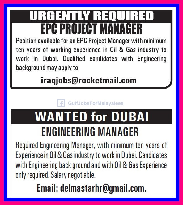 New Oil And Gas Jobs Openings At Qatar Petroleum: Gas