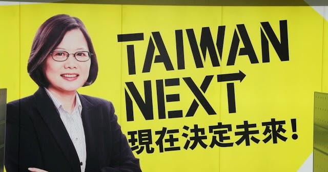 傅雲欽如是說: 蔡英文會為臺灣的主權而戰?放屁!
