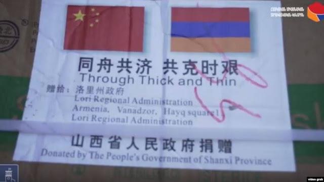 Armenia recibe suministros médicos de China