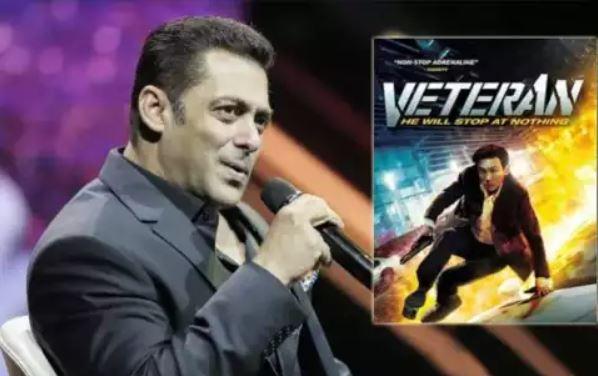 salman-khan-upcoming-movie