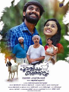 Poovalliyum Kunjadum 2019 Malayalam 720p WEB-DL 1.3GB With Subtitle