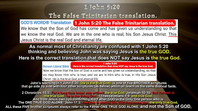 1 John 5:20