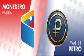 Monedero Patria transferencia al Wallet del Petro (http://www.petro.gob.ve).