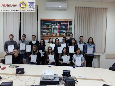 """Вітаємо випускників """"Логістичної Академії САН ІнБев Україна"""""""