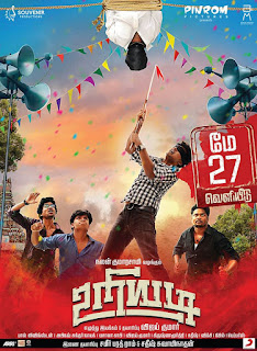 Uriyadi 2016 Hindi Dubbed 1080p WEBRip