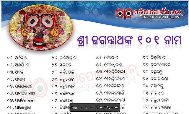 lord perfect pdf free download
