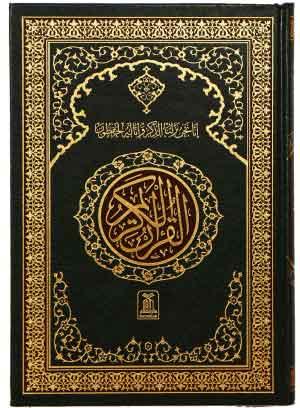 مكتبة تصاميم الفوتوشوب الإسلامية والدينية المفتوحة Psd