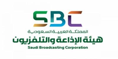 تردد قناة SBC السعودية الجديدة 2018 على القمرين النايل سات وعربسات