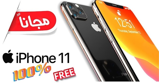 Get the latest iPhone 11 now! lucky winner gets  an iPhone 11!