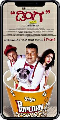 Dinga 2020 Kannada 480p ORG WEBRip 400MB With Subtitle