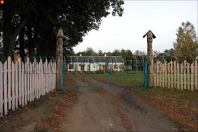 Ворота Ивенецкого музея традиционной культуры, центра ремесел