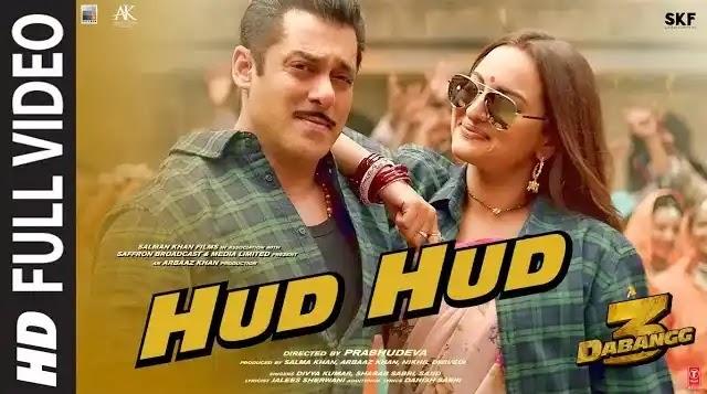 Hud Hud Dabangg Lyrical | Dabangg 3 | Salman Khan