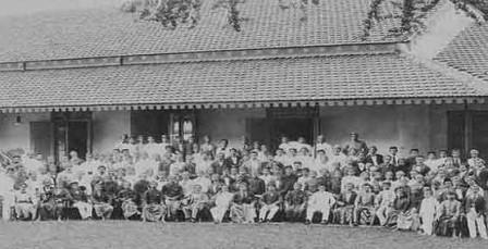 Pertumbuhan dan Perkembangan Pergerakan Nasional Indonesia