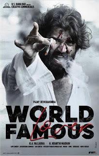 world famous lover, mallurelease