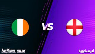 مشاهدة مباراة إنجلترا وإيرلندا بث مباشر بتاريخ 12-11-2020 في مباراة ودية
