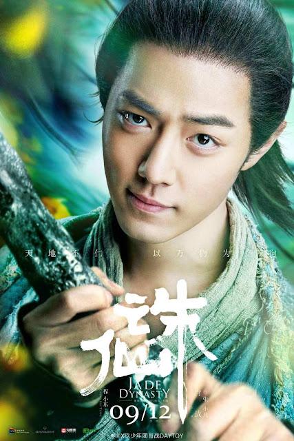 xiao zhan jade dynasty
