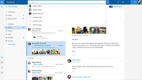 انضم إلى الإصدار التجريبي من Outlook.com الجديد وتجربة الميزات الجديدة