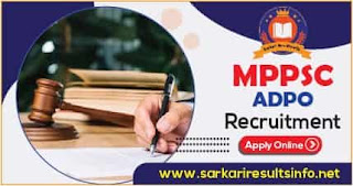 MPPSC Assistant District Prosecution Officer