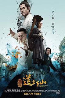 Monk Comes Down The Mountain (2015) – คนเล็กหมัดอรหันต์ [บรรยายไทย]