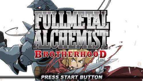 fullmetal alchemist psp