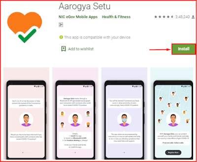 Arogya Setu App install kaise kare- आरोग्य सेतु ऐप इंस्टाल