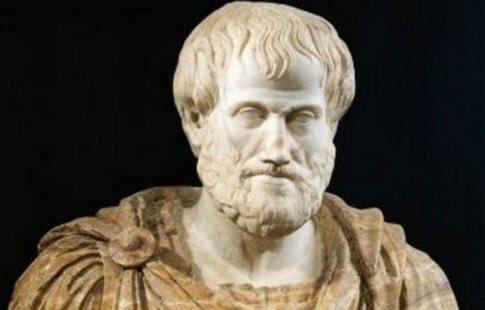Παγκόσμιο συνέδριο με θέμα την «Φιλοσοφία του Αριστοτέλη»