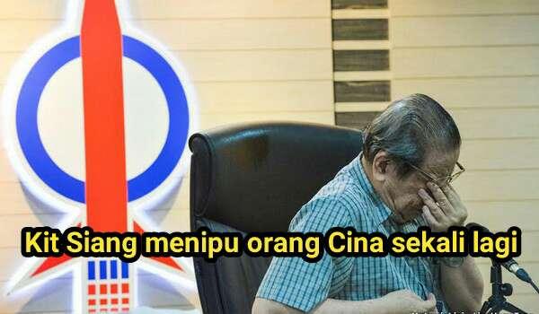 Kit Siang menipu orang Cina sekali lagi