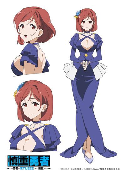 Hibiku Yamamura a su reparto de voces como Aliadoa, una diosa mayor de Ristarte, que ha rescatado a innumerables mundos del peligro.