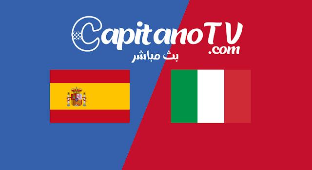 italy-vs-spain-live-today,بث مباشر,ايطاليا ضد اسبانيا مباشر,مشاهدة مباراة ايطاليا,مشاهدة مباراة اسبانيا,ايطاليا واسبانيا بث مباشر