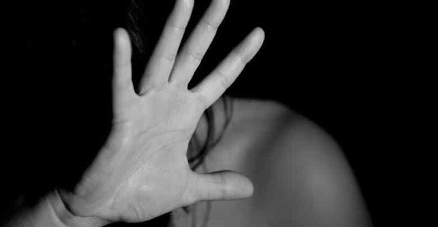 التحرش الجنسي