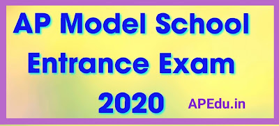 AP Model School Entrance Exam 2020