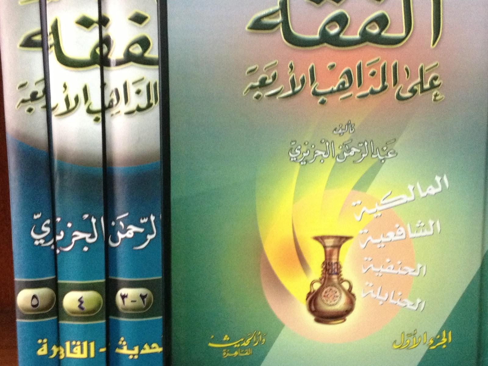 Fiqih 4 madzhab ebook