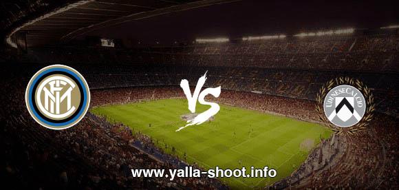 نتيجة مباراة انتر ميلان واودينيزي اليوم السبت 23-1-2021 في الدوري الايطالي