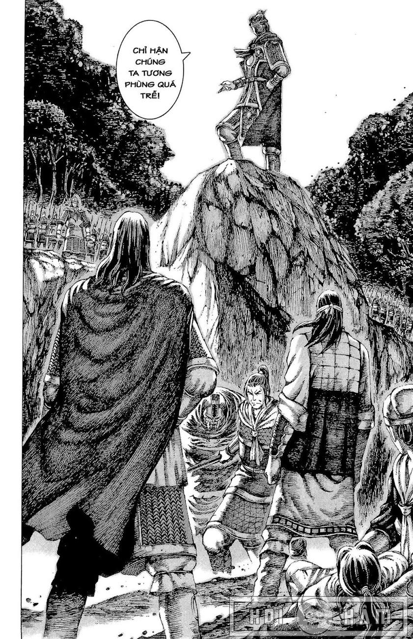 Hỏa phụng liêu nguyên Chương 94: Dụng binh lấy kế mưu làm gốc (Beta) trang 12