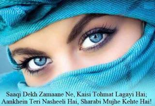 eyes shayari for girl