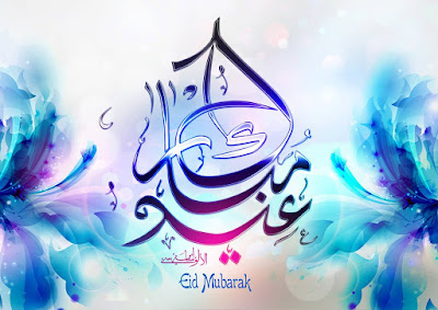 eid mubarak greetings messages in english