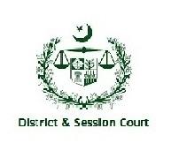 Latest Jobs in District Senior Civil Judge Officer 2021