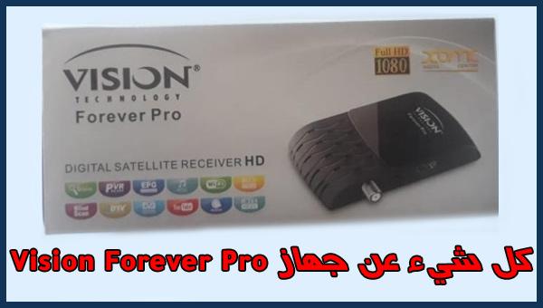 كل شيء عن جهاز Vision Forever Pro الجديد بسرفر Forever و ثمنه في المغرب