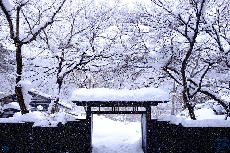Le Chameau Bleu - Voyage au Nord du Japon - Tohoku - Quartier des samouraïs de Kakunodate